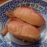 無添くら寿司 - ハマチ