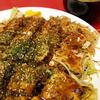 広島お好み焼き 廣 - 料理写真:肉玉そば