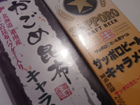 函太郎 秋田広面店