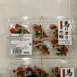 俵山交流館 萌の里 - 【今回は買ってませんが】ウマそうでした。機会があれば食べてみたいです。