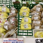 俵山交流館 萌の里 - 【お漬物コーナー】試食できるものもありました。