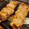 けむり - 料理写真: