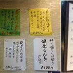 めんどや - 飛鳥路旅の味セット。めんどや(奈良県明日香村)食彩品館.jp