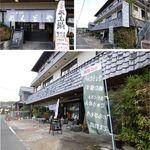 めんどや - めんどや(奈良県明日香村)食彩品館.jp