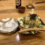 126109069 - 豆腐サラダ 580円
