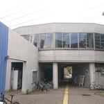くじらや - 建物の外観。2Fが食堂です。