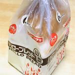 ハローズ - 料理写真:ハローブレッド山型 105円