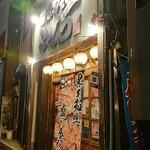 こてつ - 店舗