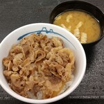 松屋 - 牛めし・並盛(320円)
