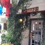 レストラン小川 - 入り口