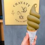 チャバティ - ソフトクリーム ほうじ茶