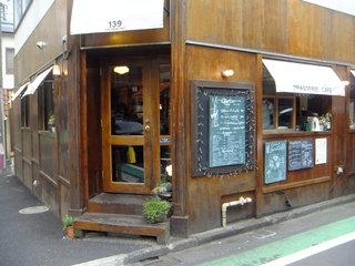 サントラントヌフ - 木でできたお店
