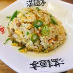 満麺亭 - 半チャーハン 320円