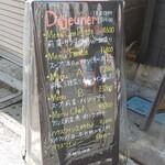 Bistro HiNGE Nakameguro - 看板