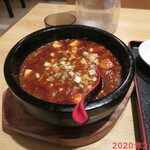 上海飯店 - 麻婆豆腐 (値段忘れました・・)
