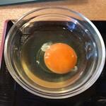 味味香 - 生卵