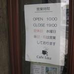 珈琲屋リンツ - 営業時間の貼り紙
