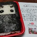 末廣寿司 -