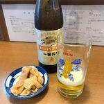 中華そば 嘉一 - ビール(小瓶)と鶏皮
