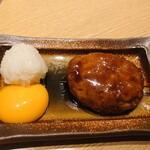 酒家鶏処 炭寅 - 米、黄身、肉を潰して焼いた塊…ハンバーグ?