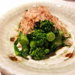 ビストロ 翔良 - 菜花のおひたし