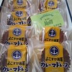 菓子工房モリ - 10個入り