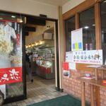 想夫恋 - お昼時にお伺いしたので店内はほぼ満席、入口にある受付表に名前を書いて順番を待ちました。