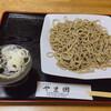 そば切りやま田 - 料理写真:十割蕎麦