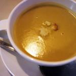 Sheruizu - スープ