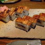 12617441 - うなぎ 箱寿司