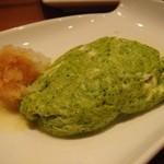 野菜ダイニング 菜宴 - ほうれん草の出し巻きオムレツ