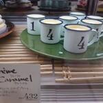 ア・ラ・カンパーニュ - 価格が覚えやすいけどカップの数字に惑わされて一瞬で忘れる