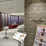 函館国際ホテル - 外観写真:レストラン「アゼリア」入口