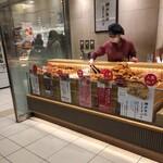 神戸牛のミートパイ - 外観