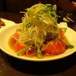 居酒屋 赤べこ - 大根と水菜のサラダ