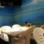 Soulmate Beach -