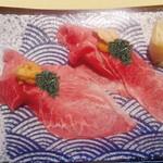 寿司居酒屋 せん -