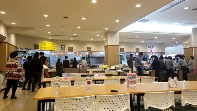 東京 農業 大学 生協