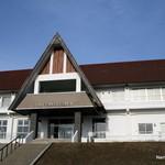 ウナベツ自然休養村管理センター - 外観写真: