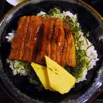 299宴酒場 絆 - うな丼(ランチ)