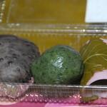 和洋菓子処とらや - おはぎ 草餅 桜餅