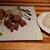 リコロ - 野菜ソムリエが選んだ野菜と角切りステーキのコンビ