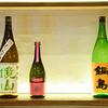 炭火 鳥もと - ドリンク写真:日本酒
