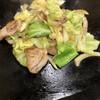 Fujiiokonomiyakiten - 料理写真: