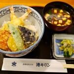 港キリン - 天丼 1100円