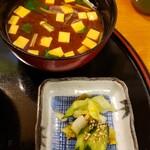 港キリン - 味噌汁、天丼付きます