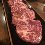 としお - 和牛シンタマ焼き