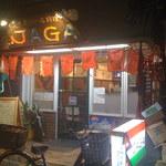 JAGA - お店