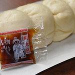長崎ぶたまん 桃太呂 - ぶたまん1コ60円