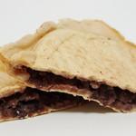 Taiyakikoubouyakiyakiya - 自家製餡鯛焼(断面)